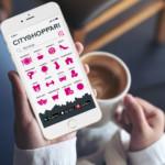 CityShoppari-puhelinsovellus ostosetuineen maksutta liiton jäsenille Artikkelikuva